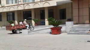 恩格貝沙漠賓館