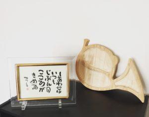 思い出品の片づけ 片づけレッスンハンナリ 大阪 子育てママのための
