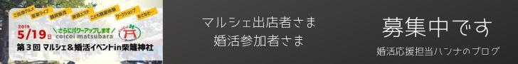 coicoi実行委員会 ハンナリ