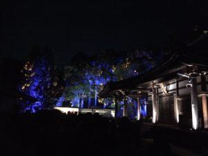 チックタック約束の時計台満願寺消印 片コンハンナ
