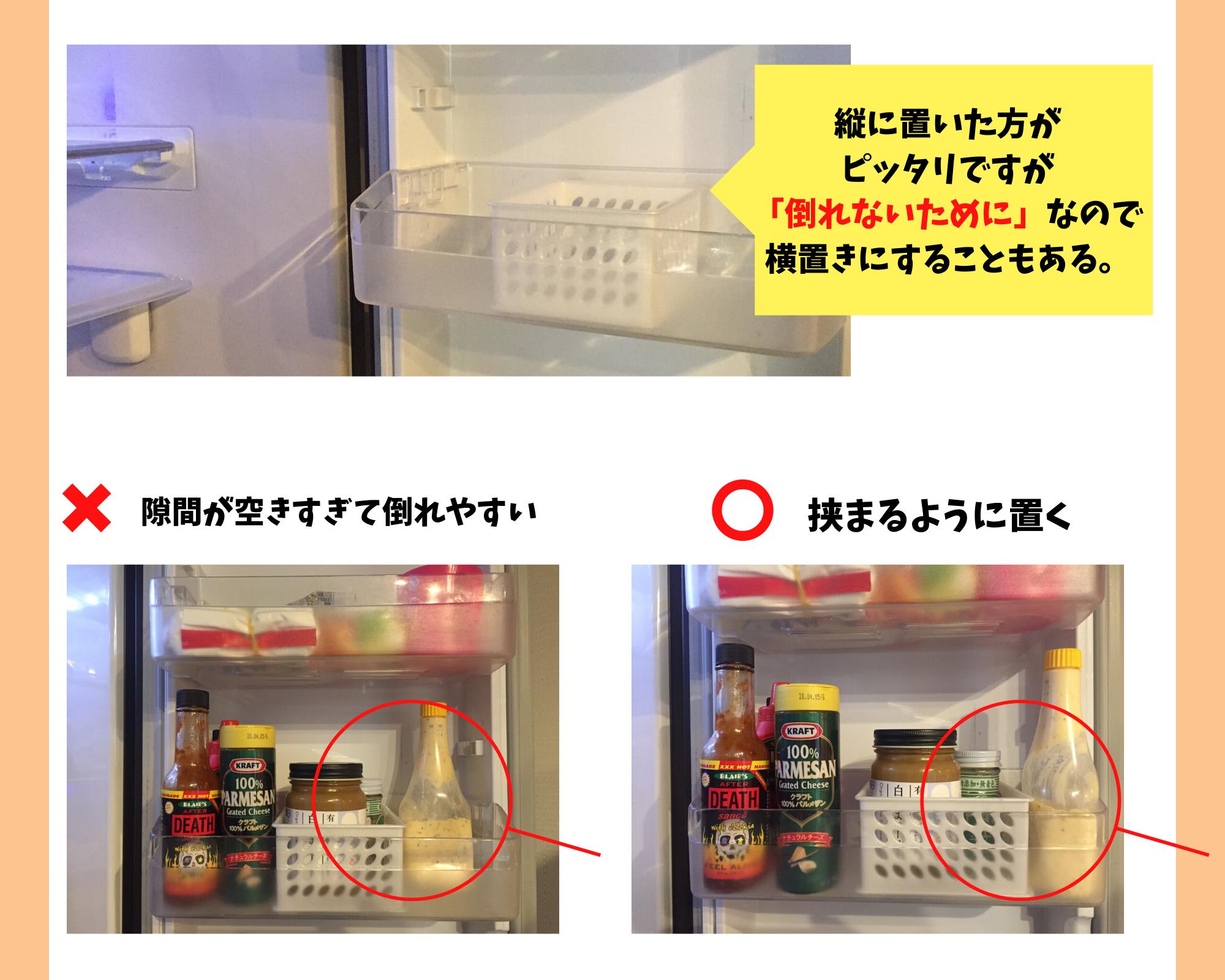 こんまり流片づけレッスンハンナリキッチン片付け冷蔵庫収納